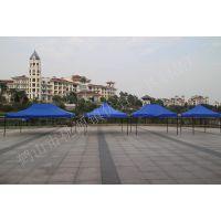 优合雨具广告折叠四角帐篷,广告礼品晴雨伞,广告太阳伞
