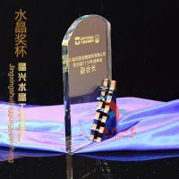 精兴工艺 保险公司销售 季度业绩奖 水晶奖牌