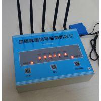 地磅电子秤防控仪干1扰器防遥1控器使用方法及注意事项