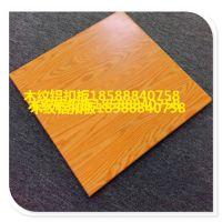 哪里有优质木纹铝扣板订购?