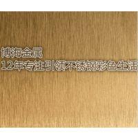 真空玫瑰金拉丝不锈钢板_浙江博海金属优质真空玫瑰金拉丝不锈钢板报价