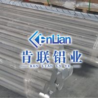 4.0mm进口铝棒 6061t651铝棒批发厂家 美国6061t651铝硅合金