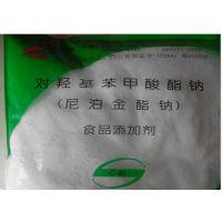 食品级尼泊金乙酯的价格,医药级对羟基苯甲酸乙酯的生产厂家