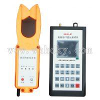 HKHG-GT 高低压CT变比测试仪(高低压电流互感器变比现场测试仪)(华电科仪)