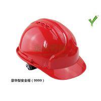 安全帽价格,安全帽,永兴劳保