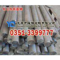 电磁纯铁棒,电工纯铁圆钢DT4A,E,C