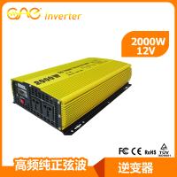 PI 2000W 12V 高频纯正弦波逆变器