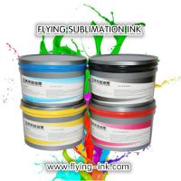 热升华油墨缎带印花专用环保四色热转印胶印油墨弗莱茵油墨厂提供