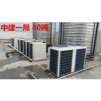 川渝新建工地用什么热水器烧水工人洗澡工地电热水器价格