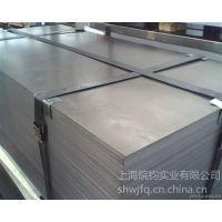 供应宝钢通用汽车钢CR590T/340Y-DP