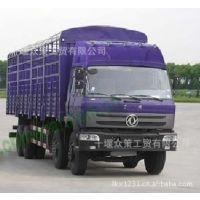供应汽车EQ5240仓栅式运输车,专用汽车,东风汽车销售,东风商用车
