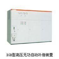 供应10kv无功补偿装置成套设备