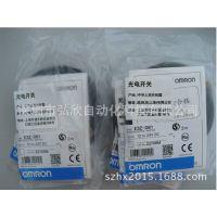欧姆龙光电开关E3Z-R61 OMRON光电传感器欧姆龙代理特价处理