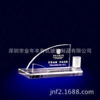 定制高档亚克力水晶名片带笔筒展示架 多用透明有机玻璃名片架