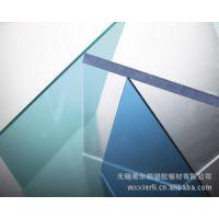 耐力板 PC耐力板 不碎玻璃 希尔丽专业制造 打不碎的塑料板材