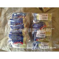 供应迷你小4寸,2寸,3寸滚筒,涤纶晴纶混纺草绿色袋装10pcs