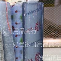 供应pvc透明软板、pvc软玻璃质优价廉