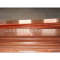 我公司生产经销各种材质铜材 价格便宜质量好 铜管铜板一件代发