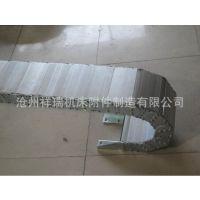 工业设备钢铝拖链\炼铁,炼钢设备钢制拖链 沧州祥瑞机床附件