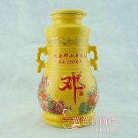 景德镇陶瓷泡酒瓶5斤装 中国红黄色密封白酒坛子五斤装 酒瓶收藏