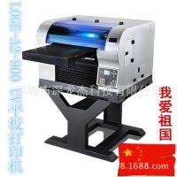 婚纱照光盘万能UV平板打印机-----DIY彩印,【深龙杰】厂家热销