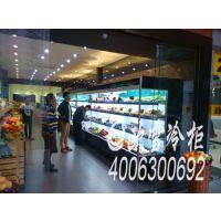 海南买一台2米的水果保鲜柜多少钱