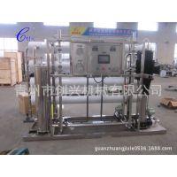 8吨反渗透水处理设备,纯净水处理设备