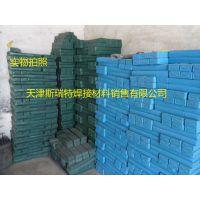 供应厂家直销供应 D167 EDPMn6-15 低氢型合金堆焊耐磨电焊条