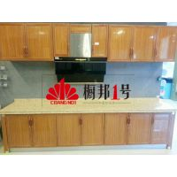 广西优质瓷砖橱柜铝材批发厂家,橱邦1号热线4006523123