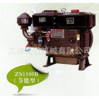 节能型ZS1100B柴油机组  卧式水冷单缸节能型械内燃机