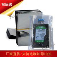 厂家定做除静电袋 电子产品包装袋 包装塑料袋 屏蔽袋子