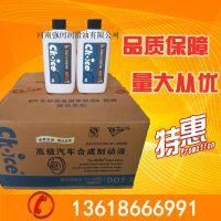 【促销】求是刹车油 离合器油/DOT3刹车油 求是刹车油