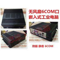 思维工控主机 1037U/2G/32G固态嵌入式防震全铝迷你工业电脑 6COM