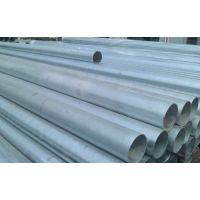 热镀锌钢管生产厂家镀锌无缝钢管