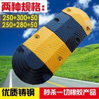 供应周口漯河铸钢减速带厂家批发 橡胶减速带塑料减速带在哪买?