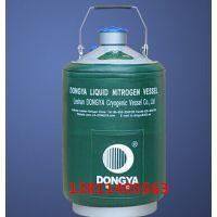 液氮罐/液氮生物容器/液氮低温容器/液氮存储罐 各种规格