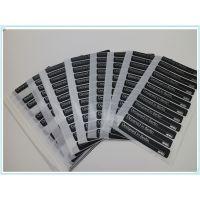 深圳电子电器贴纸|彩色不干胶|高压锅标签|不锈钢饭盒不干胶标签