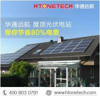 北京太阳能供电控制器多少钱,华通远航,13年行业领跑者