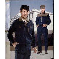 伊川统一制服春秋长袖面料厚实做工细腻颜色款式来图定制厂家批量定做