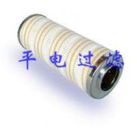 电厂耦合器润滑油滤芯 EP-F59