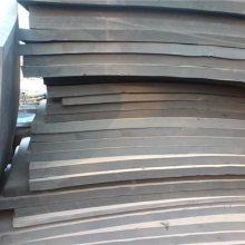 三穗供应聚乙烯填缝板/灰色聚乙烯泡沫板厂家直销