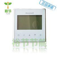 霍尼韦尔T6820A2001液晶屏数显风机盘管温控器开关