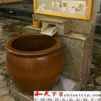 极乐汤浴场澡缸 陶瓷浴缸 高档泡澡缸 青瓦水台澡缸