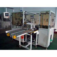 上海宗义自动化 自主研发 ZYK-33 礼品盒开箱机