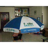 合肥广告伞|合肥太阳广告伞|合肥广告伞定制|