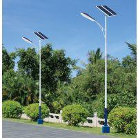 玉溪太阳能路灯具-飞鸟牌LED云南玉溪太阳能厂家
