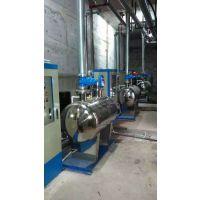 山庄水井自动供水系统