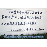 上海丰田威驰变速箱维修厂