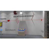 科技展品 展馆设计 科技馆建设 教学仪器 厂家直销 安全体验-虚拟翻书地震科普教育系统