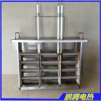 鹏腾电热电器厂家直销 陶瓷加热器 铝壳式加热器